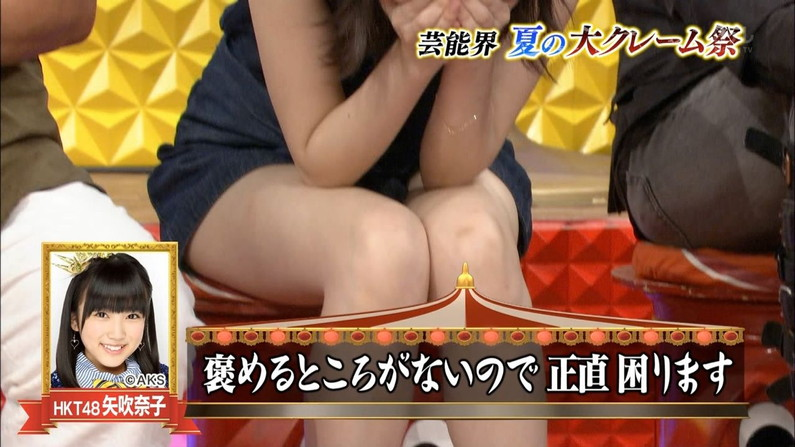 【放送事故画像】芸能人が肉付きのいいエロい太もも露出しすぎてお尻まで見えそうww 11