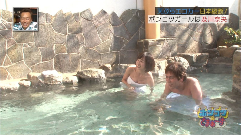 【放送事故画像】マンちら、ポロリに期待のかかる温泉レポ!何も無くても十分エロいけどww 04