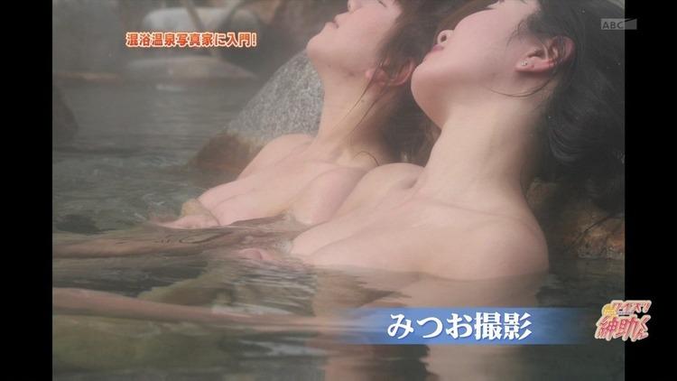 【放送事故画像】マンちら、ポロリに期待のかかる温泉レポ!何も無くても十分エロいけどww 18