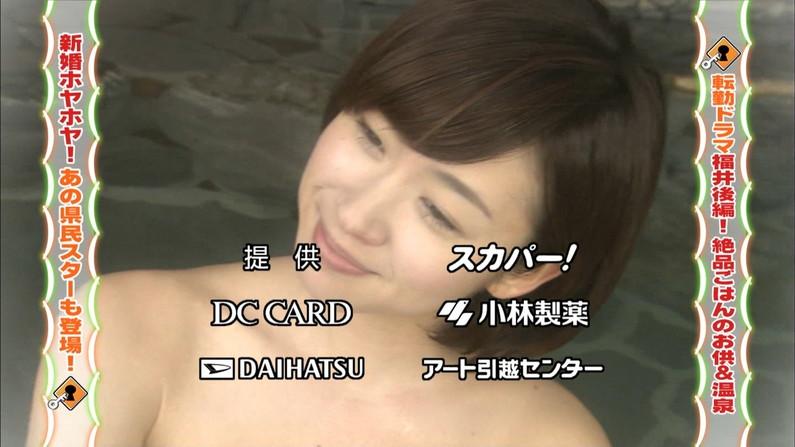 【放送事故画像】マンちら、ポロリに期待のかかる温泉レポ!何も無くても十分エロいけどww 19