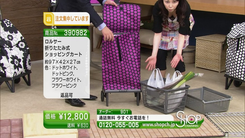 【放送事故画像】テレビに映る巨乳ちゃん!これシリコンでも入ってるんじゃねぇの?w 09