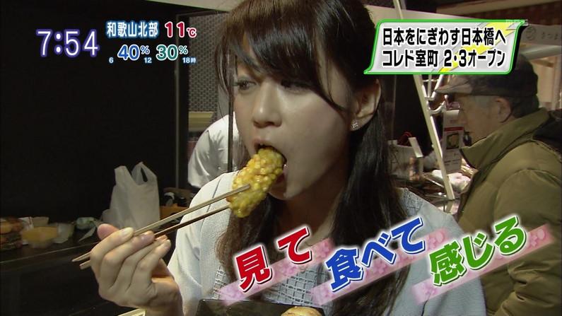 【擬似フェラ画像】何故有名人が物を食べてるだけでこんなにもエロく見えてしまうのか? 24