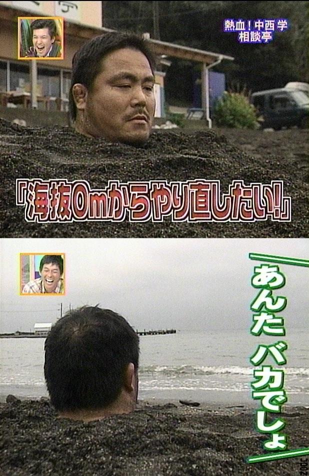 【放送事故画像】テレビ見てたら思わず吹き出してしまった放送事故画像www 04