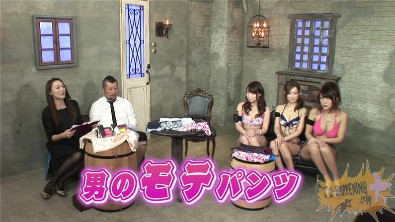 【お宝エロ画像】ケンコバノバコバコTVで男物のボクサーパンツ履いてる女が中々エロかったw