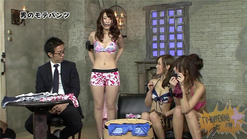 【お宝エロ画像】ケンコバノバコバコTVで男物のボクサーパンツ履いてる女が中々エロかったw 04