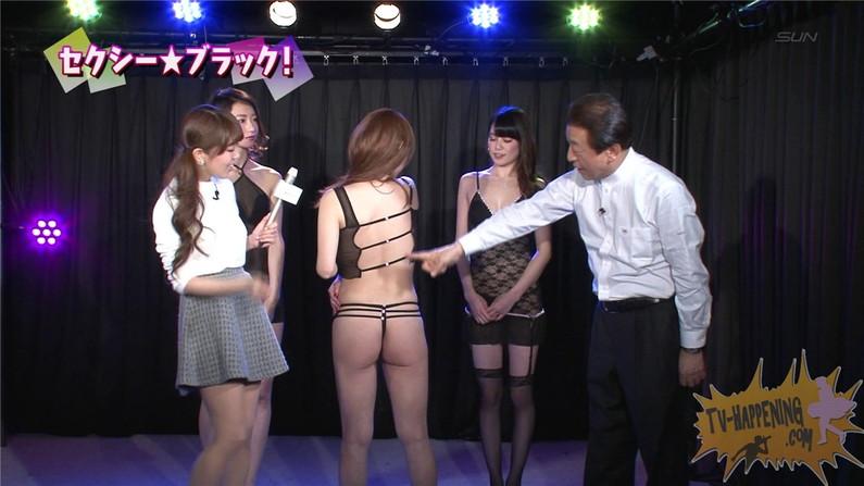 【お宝エロ画像】ケンコバノバコバコTVで男物のボクサーパンツ履いてる女が中々エロかったw 25