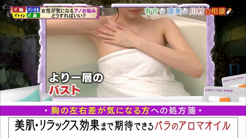 【放送事故画像】巨乳美女達がテレビの前で風呂に入る姿がエロすぎてたまらんww 22