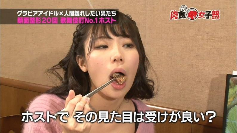 【擬似フェラ画像】食べ物を咥え込んでる女子アナ達の顔が卑猥で思わずオッキしたww 14