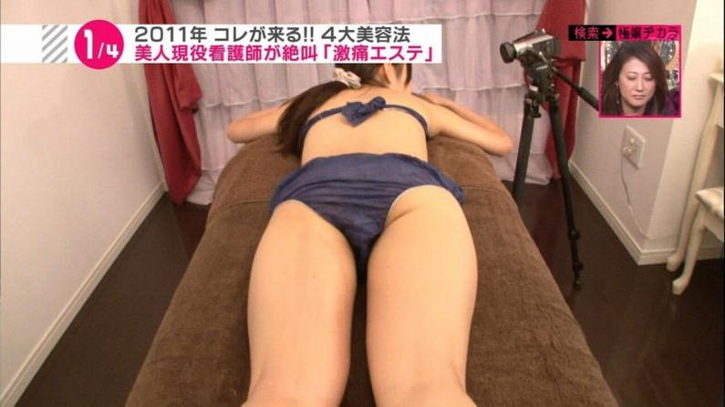 【放送事故画像】エステ受けてる女の裸が見えすぎて放送事故レベルなんですけどww 03