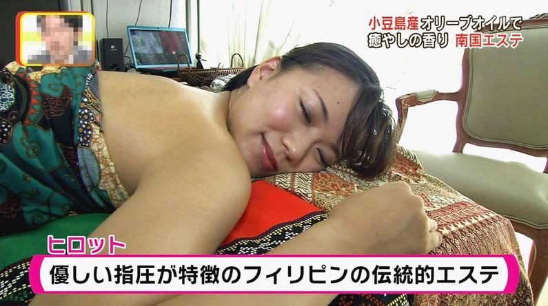 【放送事故画像】エステ受けてる女の裸が見えすぎて放送事故レベルなんですけどww 18