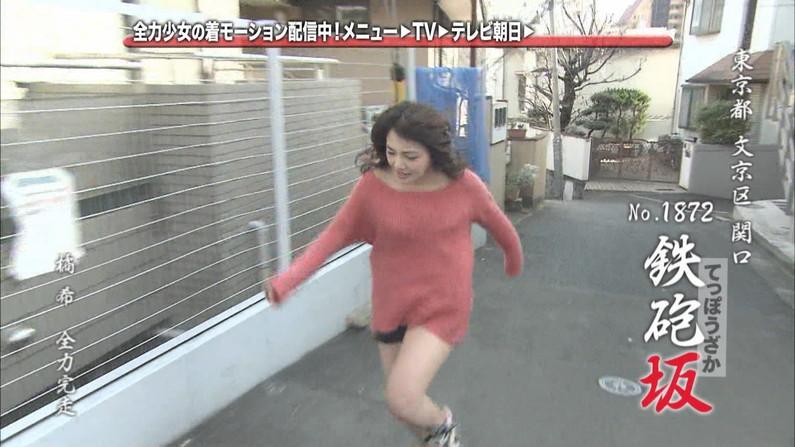 【放送事故画像】ムチムチ太股見てると段々ムラムラしてくるタレントの美脚!! 14