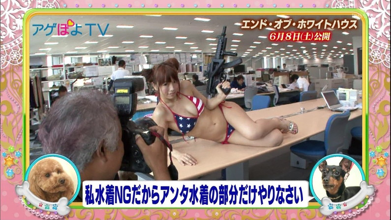 【放送事故画像】爆乳美女達が水着でそのオッパイをこれでもかと言うくらいに見せつけてるww 09