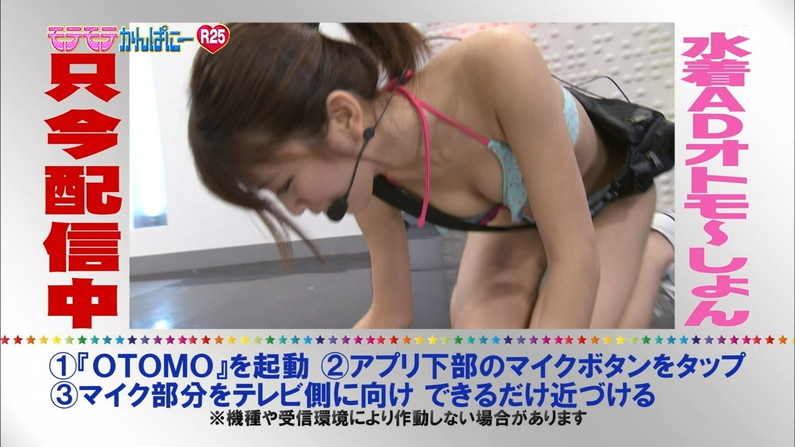 【放送事故画像】爆乳美女達が水着でそのオッパイをこれでもかと言うくらいに見せつけてるww 17
