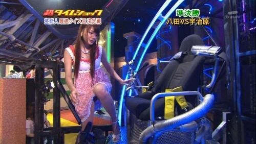 【放送事故画像】何と、テレビ見てたらパンツの柄まではっきり見えてたw水玉パンツ可愛いww 19
