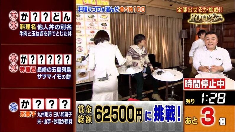 【放送事故画像】女子アナ達がぴったりしたズボン履きすぎてパン線浮きまくりwww 09