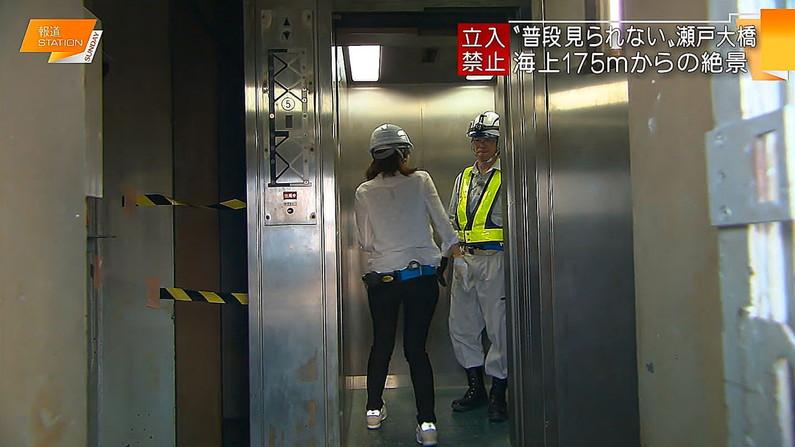 【放送事故画像】女子アナ達がぴったりしたズボン履きすぎてパン線浮きまくりwww 18
