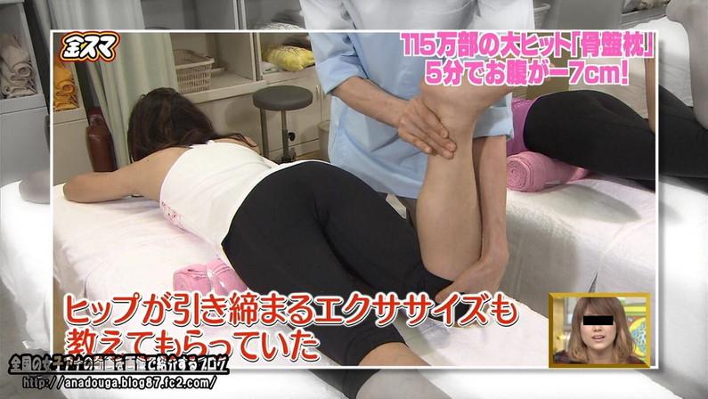 【放送事故画像】股間の真ん中に縦線一本!この割れ目に挿入したくてたまらんごww 15