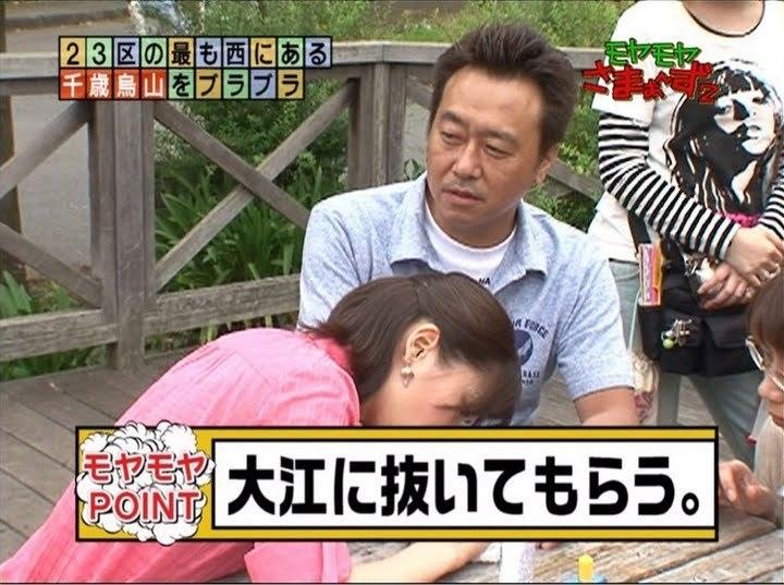 【放送事故画像】サマーズ三村と共演してきた女子アナやアイドル達の末路がひどすぎるwww 19