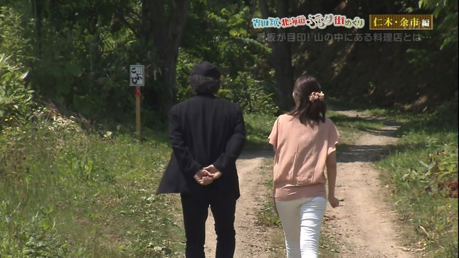 【放送事故画像】お尻が一番エロい女子アナは誰だ?wピタパンでパン線くっきりww 10