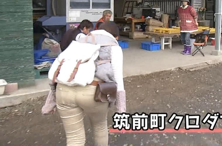 【放送事故画像】お尻が一番エロい女子アナは誰だ?wピタパンでパン線くっきりww 14