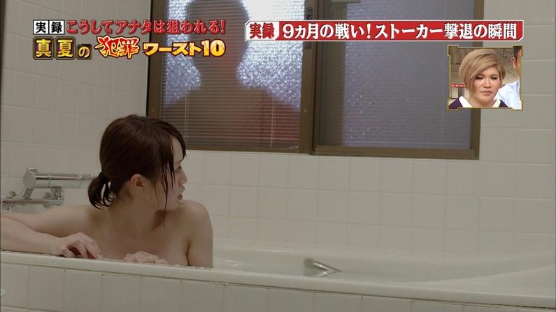 【放送事故画像】ポロリの期待値がグンっと高まる温泉レポw今回はポロリはあるのか?ww 02