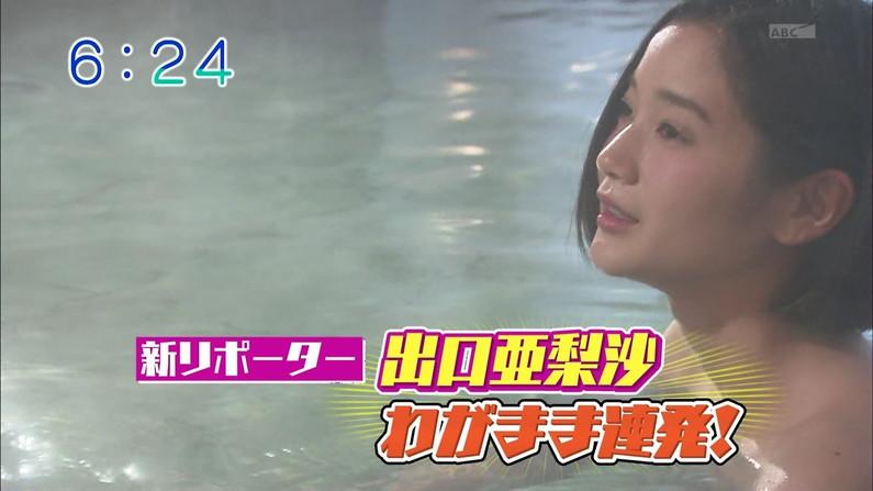 【放送事故画像】ポロリの期待値がグンっと高まる温泉レポw今回はポロリはあるのか?ww 08