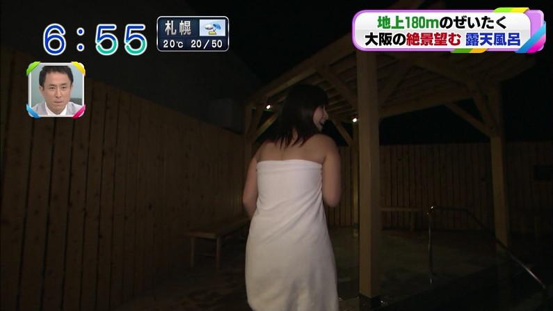 【放送事故画像】ポロリの期待値がグンっと高まる温泉レポw今回はポロリはあるのか?ww 23