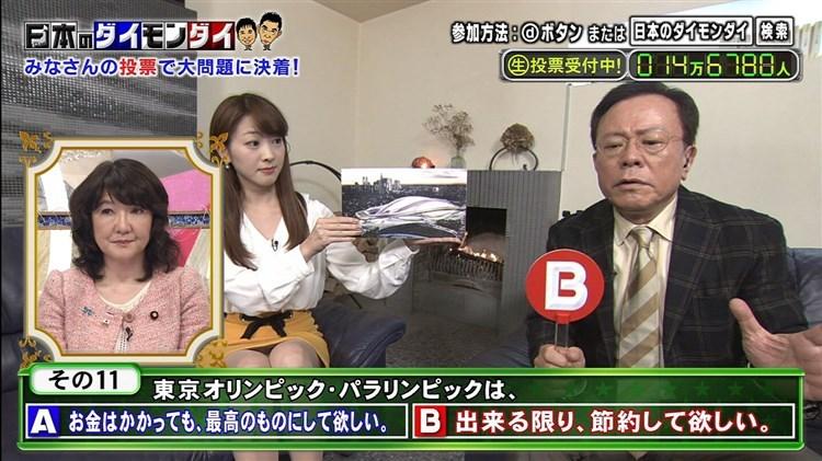 【放送事故画像】これからも語り継がれていくであろう、テレビのパンチラシーンww 04