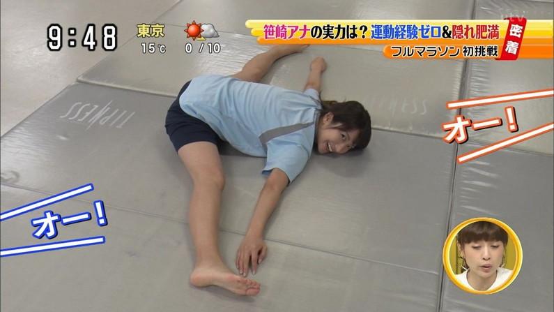 【放送事故画像】普段あまり見ることのできない女性タレントの足裏!臭そうだけど何か興奮するw