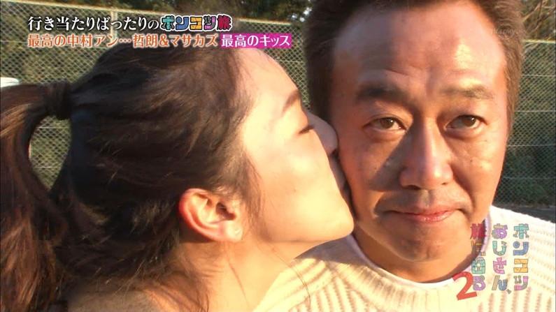 【放送事故画像】こんな顔で迫られたらどぉする?絶対キスしちゃうよなww 12