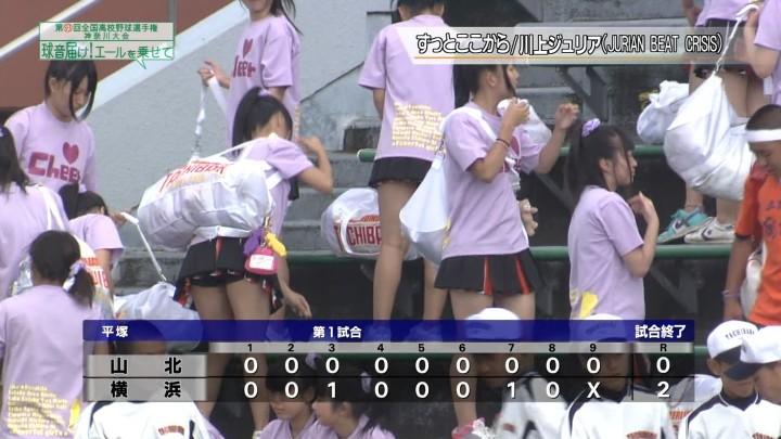 【放送事故画像】甲子園中継でパンチラまで映されてるとは知らず笑顔なJK達ww 20