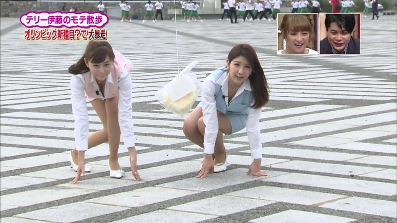 【放送事故画像】テレビに映る巨乳ちゃん達が前屈みになった結果www 15