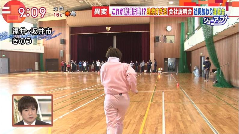 【放送事故画像】女子アナのピタパンお尻を見てたら勃起が収まらなくなってどぉしようもない件w 10