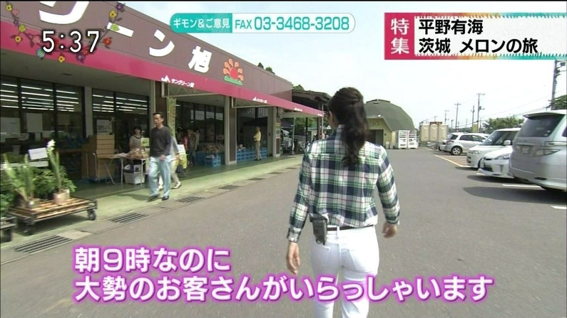 【放送事故画像】女子アナのピタパンお尻を見てたら勃起が収まらなくなってどぉしようもない件w 12
