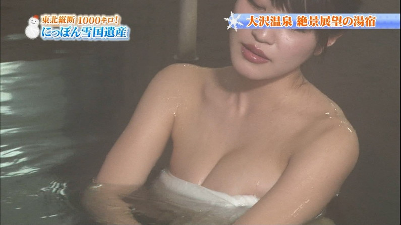 【放送事故画像】女性の入浴シーン見てるとつい股間がもっこりしてくるのは俺だけ?w 08