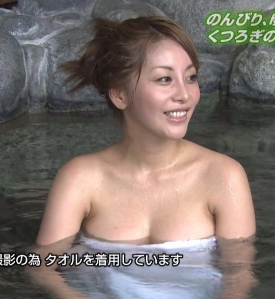 【放送事故画像】女性の入浴シーン見てるとつい股間がもっこりしてくるのは俺だけ?w 09