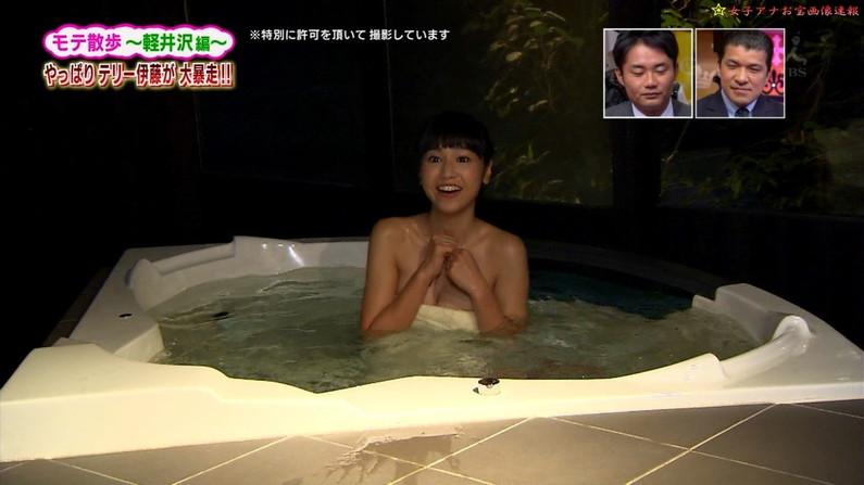 【放送事故画像】女性の入浴シーン見てるとつい股間がもっこりしてくるのは俺だけ?w 16