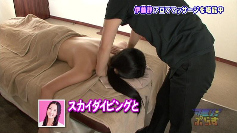 【放送事故画像】いつ乳首が見えてもおかしくない、テレビでエステ受けてる女性達w 16