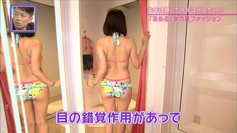 【放送事故画像】絶対尻こきしてほくなるようなピチピチなアイドルのお尻ww 02