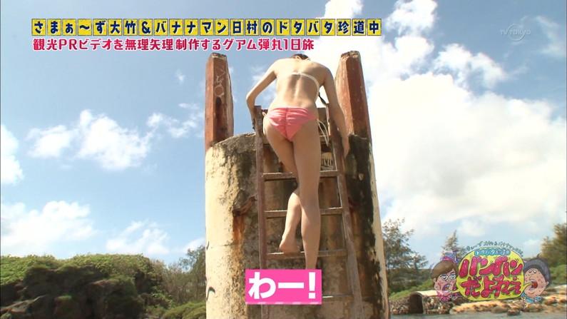 【放送事故画像】絶対尻こきしてほくなるようなピチピチなアイドルのお尻ww 05