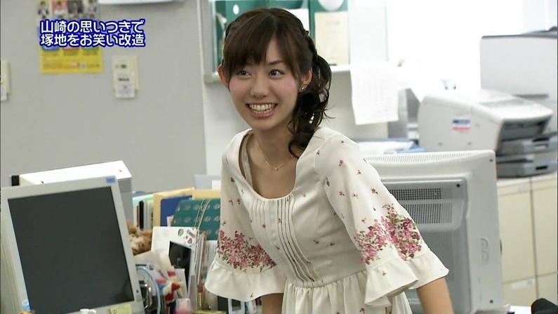 【放送事故画像】女子アナやタレント達がどんなブラジャー付けてるか気にならないかい?ww 04