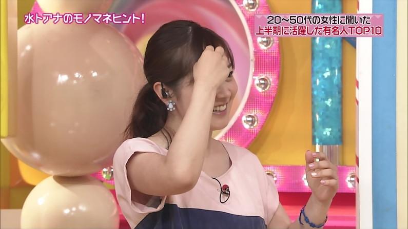 【放送事故画像】女子アナやタレント達がどんなブラジャー付けてるか気にならないかい?ww 14