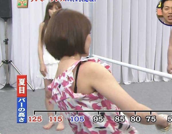 【放送事故画像】女子アナやタレント達がどんなブラジャー付けてるか気にならないかい?ww 15