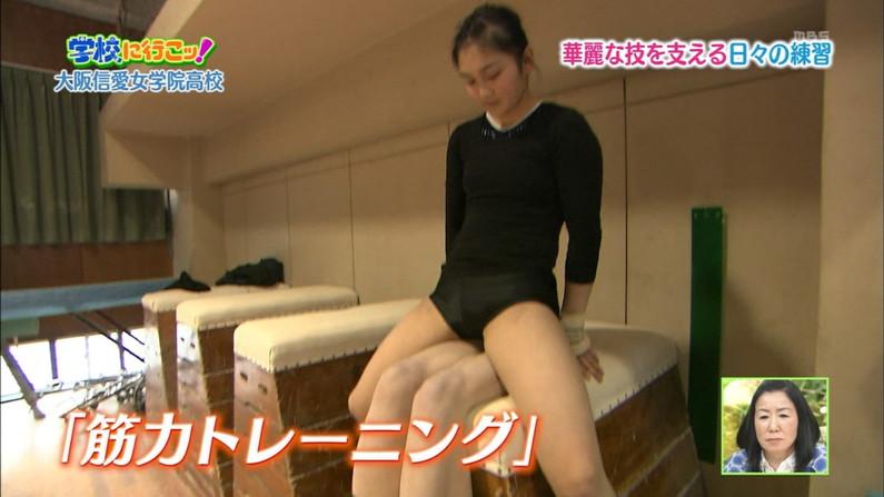 【放送事故画像】テレビに出てる女の子の脚ってなんでこんなにきれいでエロいんだ?w 07