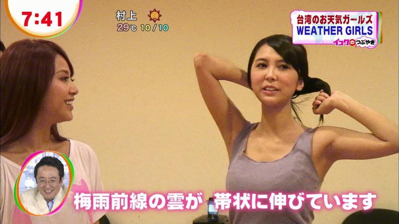 【放送事故画像】地味なハプニングだけど本人達からしたら一番嫌がるハプニングがこれだww 04