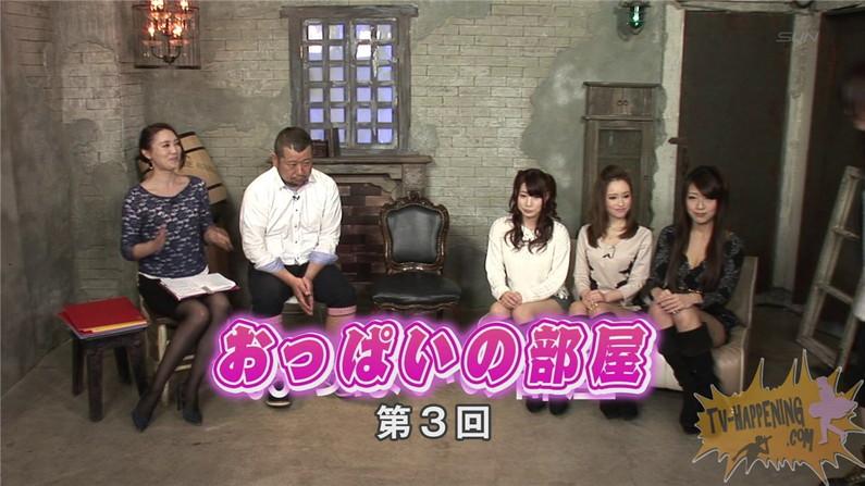 【お宝エロ画像】バコバコTVのフォトストーリーでクレアちゃんの乳輪が見えそうwww