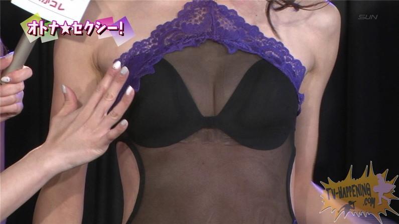 【お宝エロ画像】バコバコTVのフォトストーリーでクレアちゃんの乳輪が見えそうwww 15