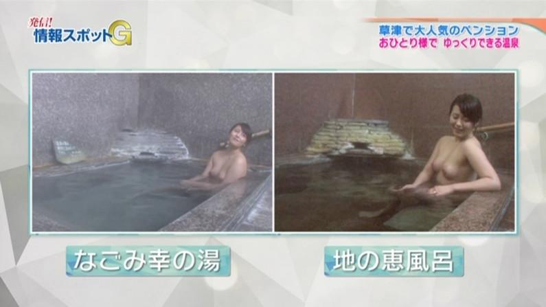 【放送事故画像】ポロリ確率高まる温泉レポート!視聴者の視線が胸元に集まるwww 09