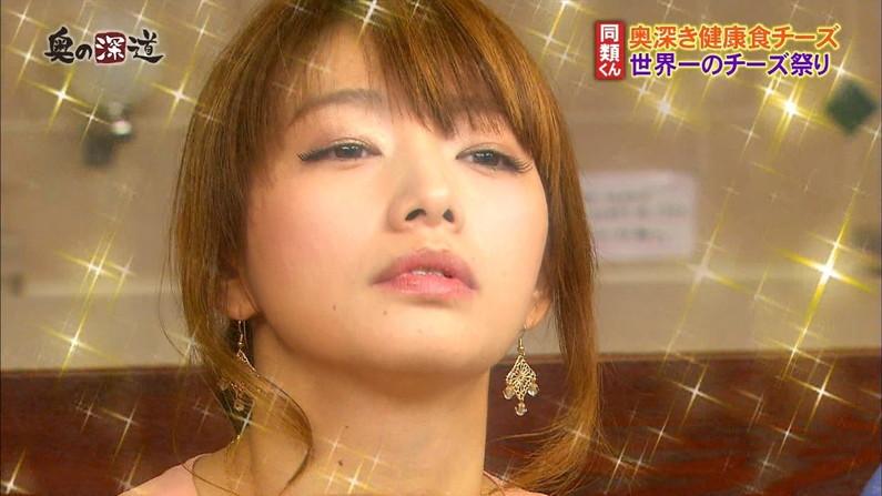 【放送事故画像】女子アナやアイドルが絶頂江尾迎えるとこうなるらしいwww 08