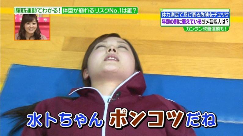 【放送事故画像】女子アナやアイドルが絶頂江尾迎えるとこうなるらしいwww 18